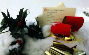 Final gift certificate photo 121713